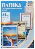 Пленка для ламинирования Office Kit (PLP10023)
