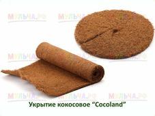 Укрытие кокосовое в полотне Cocoland, зеленое 1м * 2м, рулон