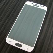 для Samsung Galaxy J5 2017 (Европейская версия) Защитное стекло Ainy Full Screen Cover 2,5D 0,33 мм белое