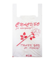 Пакет майка, 44*50 см, 12 мкм (28+16*50, Роза, extra). В упаковке 100 шт.