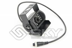 Камера заднего вида SKY CMT-520 камера ИК для грузовиков (24v)