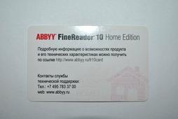 ABBYY FineReader 10 Home - официальный ключ
