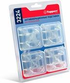Подставки антивибрационные для стиральных машин Topperr, 3224, прозрачный, 4 шт