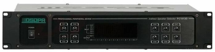 DSPPA PC-1013D Матрица дистрибьюторная 4 канала вх., 10 каналов вых., индикатор вых., вх. и аварий