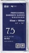 Холдер для банкнот #7.5 (85х180мм) упаковка 50шт C474601
