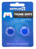 Накладки Artplays Thumb Grips на стики геймпада (Синие) [PS4]