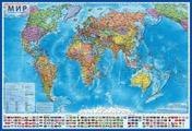 Политическая интерактивная карта мира с ламинацией, 1:21,5М Globen КН063