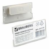 Бейдж-табличка BRAUBERG, 35х70 мм, горизонтальный, магнитный 235738