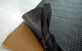 Вибропоглащающий материал STP Bimast Standart