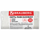 Нить лавсановая для прошивки документов BRAUBERG, диаметр 0,7 мм, длина 1000 м, белая, ЛШ 170 604989
