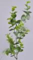 Цветок искусственный Ветка эвкалипта 20см CV01397