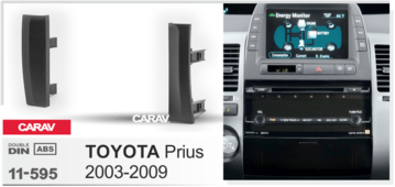 CARAV 11-595 - TOYOTA Prius 2003-2009