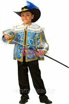 Карнавальный костюм Мушкетер Арт. 5212 26 (рост 104 см)