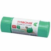 Мешки для мусора 120 л лайма БИО, комплект 10 шт., рулон, ПНД, прочные, 70х110 см, 17 мкм, зеленые Лайма