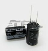 Конденсатор Chongx 47x400, размер 15x27mm (5шт)