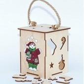 Новогодняя коробка для конфет Скворечник деревянная 2021