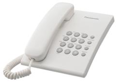 Проводной телефон PANASONIC KX-TS2350RUW, белый