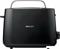 Тостер Philips HD2581/90