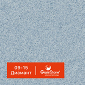 Жидкий гранит GraniStone, коллекция Quark, арт. 09-15 Диамант