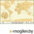 подарочные гаджеты Эврика Тубус карта План покорения Мира магнитный 96335