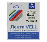 Термоусадочная трубка Vell HSE-211 (Brother HSE 211, 6 мм, черный на белом) для PT 1010/1280/D200/H105/E100/ D600/E300/2...