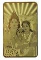 Янтры Прочие производители Янтра семья шивы (метал под золото), размер 5x8 см.