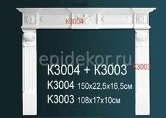 Камин Perfect Портал для камина K30034