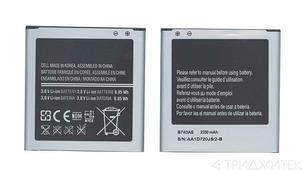 Аккумулятор (батарея) B740AC, B740AE, EB-K740AEWEG для Samsung SM-C101 Galaxy S4 Zoom 3.8В 8.85Wh