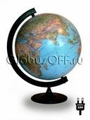 Глобус диаметр 32 см с подсветкой OffGroup 10095