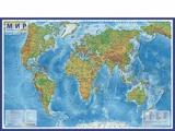 Физическая интерактивная карта мира с ламинацией в тубусе, 1:25М Globen КН049