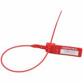 Пломба пластиковая сигнальная Альфа-МД 350мм красная Новейшие технологии 80009