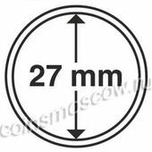 Капсула для монет 27 мм, CoinsMoscow