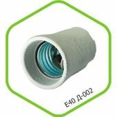 ASD Патрон Е40 керамический голиаф 4680005951130
