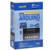 Набор для исследований Arduino Набор