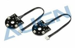 Площадки с LED-индикаторами под моторы 1806 для гоночных квадрокоптеров Align MR25/MR25P 2шт