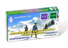Парафин лыжный 2 бруска (фиолетово-зелёный)
