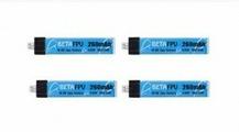 Аккумулятор BETAFPV 260 mAh 1S 3.7V HV LiPo Whoop Battery (4шт)