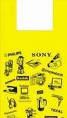 "Пакет ""Майка"" (Техника) с ручками ПНД 43+18смx67см ,18 мк, желтый (заказ кратно 50 шт)"
