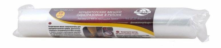 Кондитерские мешки одноразовые в рулоне, 45x23 см, 10 штук