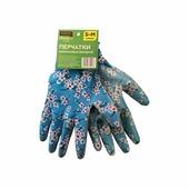 Перчатки нейлоновые садовые STARTUL GARDEN (голубые)