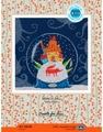 RTO Набор для вышивания M648 «Шар чудес»