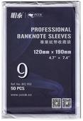 Холдер для банкнот #9 (120х190мм) упаковка 50шт C474801