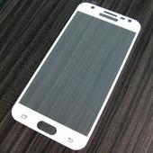 для Samsung Galaxy J3 2017 (Европейская версия) Защитное стекло Ainy Full Screen Cover 2,5D 0,33 мм белое