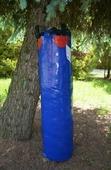 Мешок боксёрский 50 кг Зубрава МБ50