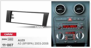 Переходная рамка для установки магнитолы CARAV 11-007 - AUDI A3 (8P/8PA) 2003-2008
