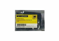 Чип Hi-Black к картриджу Kyocera ECOSYS M3040idn, M3540idn (TK-3150), Bk, 14,5K
