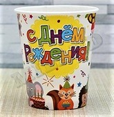 """Стакан бумажный 250 мл """"Праздник у зверят"""" 6 шт. (Miland)"""