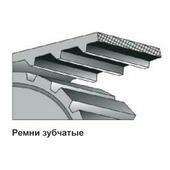 Ремень приводной К-414 25640 Энкор