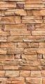 Панель ПВХ Ю-пласт Скалистый камень 2,7 м, термоперевод