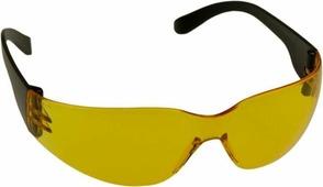 Очки стрелковые Arty 250, жёлтый